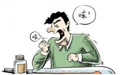 嗓子老有痰咳不出咽不下,可能是咽喉炎在作祟